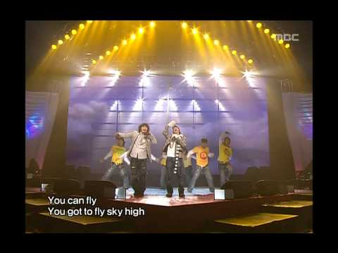 Epik High  Fly, 에픽하이  플라이, Music Core 20051126