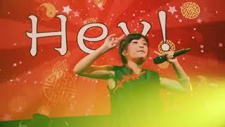 あゆみくりかまき2nd Album「大逆襲」の特典映像「LIVE FOOTAGE from『...
