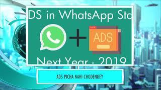 9XM Newsic | Ads on Whatsapp | Bade | Chote