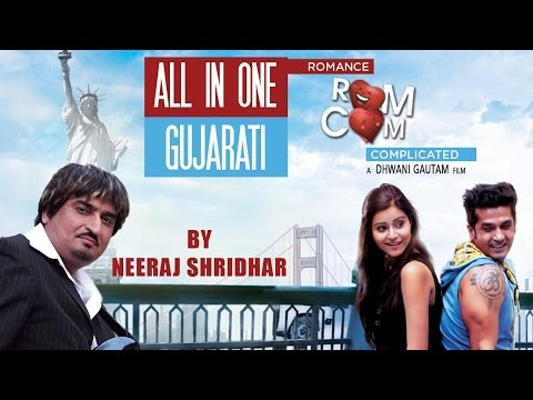 All In One Gujarati  Neeraj Shridhar, Priya Patidar   Song  Romance Complicated 2016