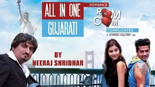 All In One Gujarati - Neeraj Shridhar, Priya Patidar | Video Song | Romance Complicated (2016) |