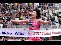 重友梨佐が優勝 第36回大阪国際女子マラソン