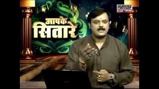 Know How To Use Jaap Mala, Rosary For Doing Japa, जप माला का प्रयोग कैसे करें