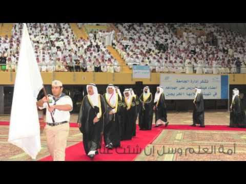 أنشودة سر بنا - اللقاء التحضيري للمؤتمر العلمي الرابع
