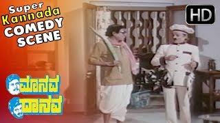 ಸಕ್ಕತ್ Comedy - Musuri Krishnamurthy Funny English Talking With NS Rao  - Kannada Comedy Scenes |