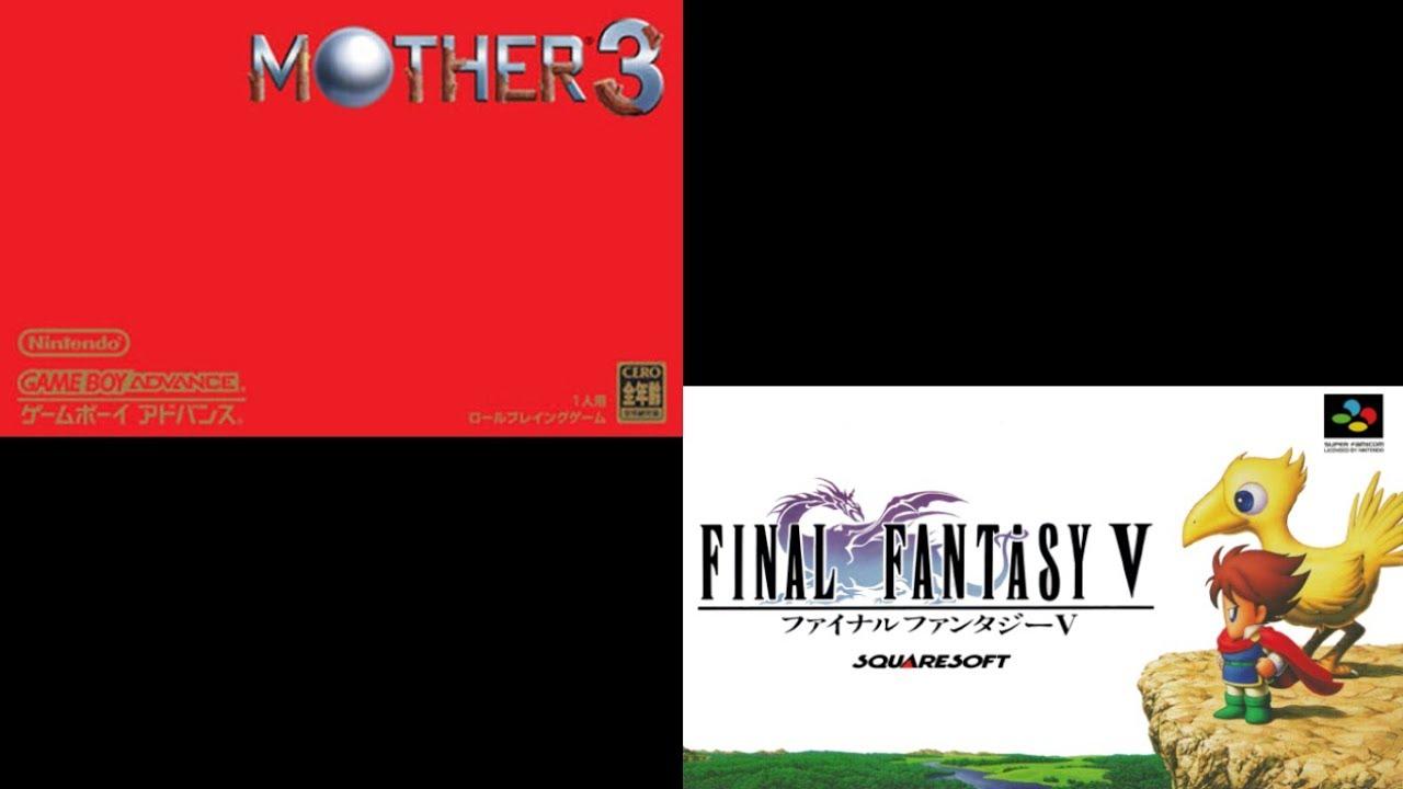 Sorrowful Tazmily - Mother 3 (Final Fantasy V Soundfont)
