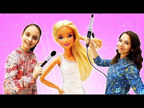 Видео с куклами - Барби собирается на свидание! - Игра одевалка и макияж.