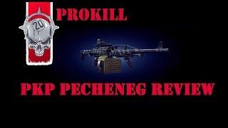 Обзор ПКП Печенег в игре Contract wars [prokill]