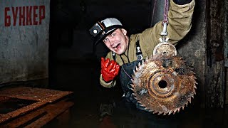 Магнитная рыбалка в затонувшем бункере там мы нашли самые жуткие находки