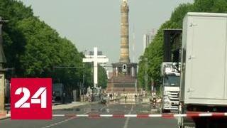 После теракта в Манчестере ужесточены меры безопасности в ряде стран мира