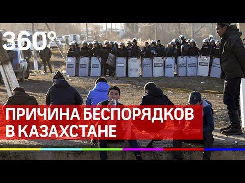 """""""Молотком бил в грудь"""". Беспорядки в Казахстане начались с конфликта на дороге"""