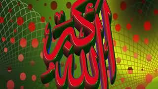 Download Bacaan Surah Waqi'ah 14 kali, Insya Allah Lancar Rezeki, Pekerjaan dan Kekayaan Mp3