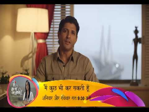 "Watch ""Mai Kuch Bhi Kar Sakti Hoo"" - Saturday & Sunday at 9.30 pm only on DD National"