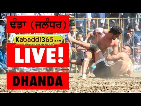 Dhanda (Jalandhar) North India Federation Kabaddi Cup 24 Feb 2017 (Live Now)