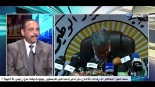 """هنا الجزائر: تعديلات الدستور.. غضب """"المهجر"""", ارتياح الأفلان.. وتشكيك المعارضة !"""