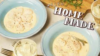 「イタリアのママンの味」とも言われる伝統料理であるニョッキは、じゃ...