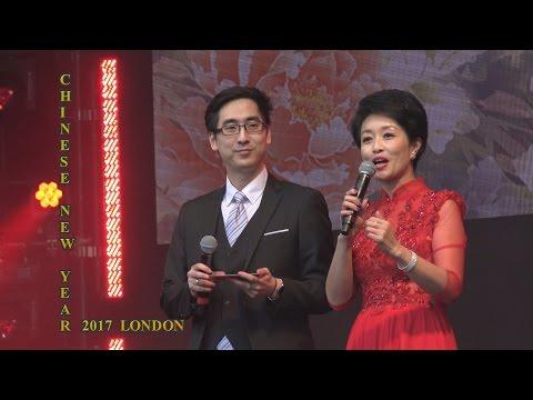 Chinese New Year 2017 Trafalgar Square London - 中國新年2017年 倫敦 – Part 3/4   農曆新年慶祝在倫敦