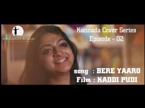 Bere Yaro   Song  SpreadON Studio   Series 01 Episode 02  Vidyullatha Rao