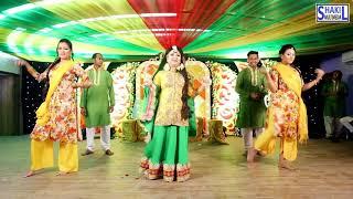 Mehedi Laga ke rakhna wedding dance