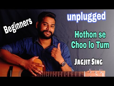 Hothon Se Choo Lo Tum-jagjit Singh-unplugged-Easy Guitar Lesson-HINDI-by Keshav Raj