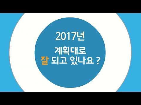 홍보영상 201709