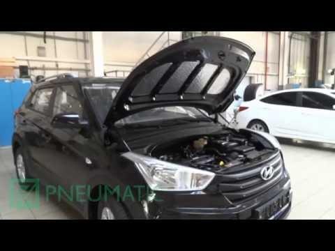 Установка амортизаторов упоров капота Hyundai Creta арт. KU HY CR00 00 от upory.ru
