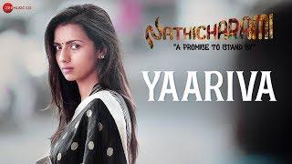 Yaariva - Nathicharami | Sruthi Hariharan & Sanchari Vijay | Bindhumalini