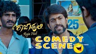 Kannada Comedy Scenes | Rajahuli meets his college friends Comedy | Rajahuli Kannada Movie