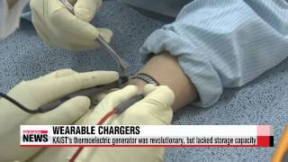Korean researchers make advance in wearable thermoelectric generator tech   같은 열