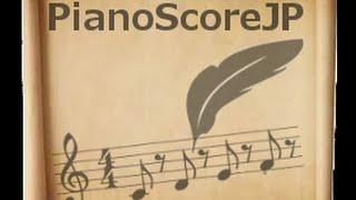 【ピアノ楽譜】銀の匙 オープニングテーマ フジファブリック LIFE ピアノアレンジ初級