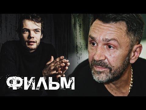 ЭТОТ ФИЛЬМ БЕРЕТ