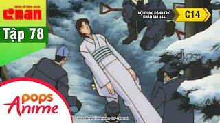 Thám Tử Lừng Danh Conan - Tập 78 - Án Mạng Theo Truyền Thuyết Bà Chúa Tuyết - Conan Mới Nhất