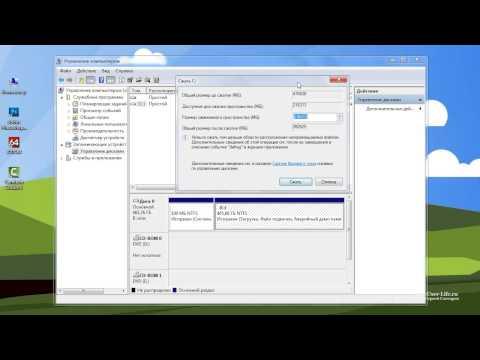 Как разбить жесткий диск на разделы в windows