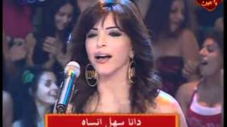 nancy ajram ashtiki menno 2006 LIVE YouTube