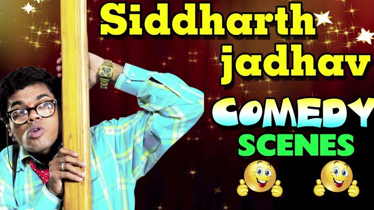Best Of Siddharth Jadhav - Best Comedy Scenes Compilation | Marathi Movie | Back To Back Comedy