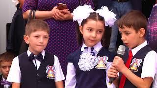 День знаний - 2017  в Черкесске