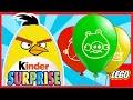 Энгри бердс. Киндер сюрпризы. Лего. Воздушные шарики. Angry birds. Lego. Kinder Surpise