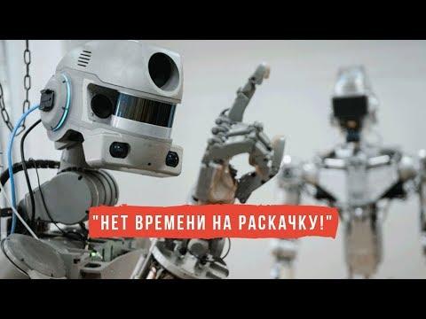 """""""Ну что, Boston Dynamics, соснули?"""" - Российский робот """"Федор"""" продемонстрировал новые умения!"""