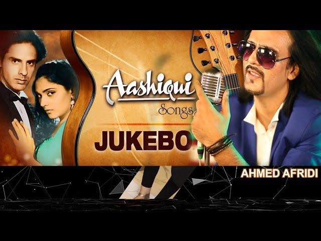 Dheere Dheere Se Meri Zindagi Mein Aana  | Aashiqui | Anu Agarwal, Rahul Roy  I  Ahmed Afridi