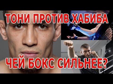 - Все новости бокса, MMA