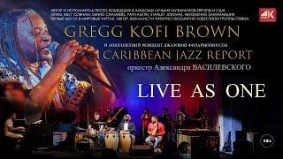 "Gregg Kofi Brown & CARIBBEAN JAZZ REPORT - ""LIVE AS ONE"""