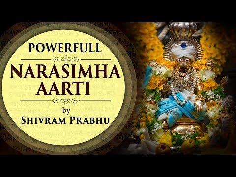 Sri Narasimha Aarti by Shivaram Prabhu
