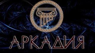 Аркадия Феодосия фаер шоу от Павла Бажова