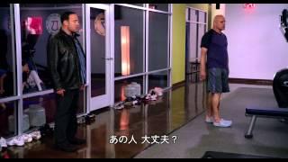闘魂先生 Mr.ネバーギブアップ