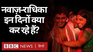 Netflix की Raat Akeli Hai में काम करने वाले Nawazuddin Siddiqui और Radhika Apte से ख़ास बातचीत