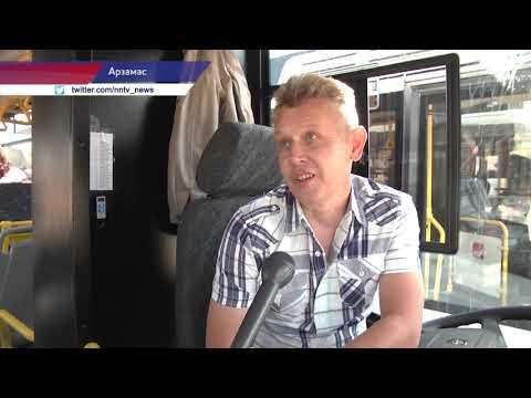 Новые автобусы получил Арзамас