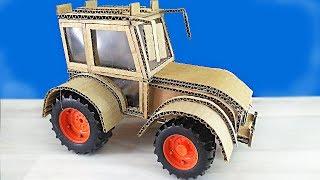 Самодельный Трактор из Картона на Пульте Дистанционного Управления