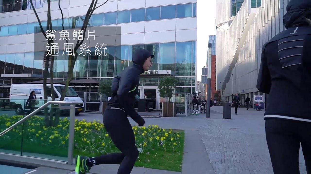 [迪卡儂] Kalenji 跑步運動品牌 鯊魚鰭防水跑步風衣 - YouTube