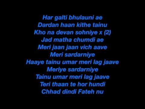 Ranjit Bawa - Meri Sardarniye Song Lyrics