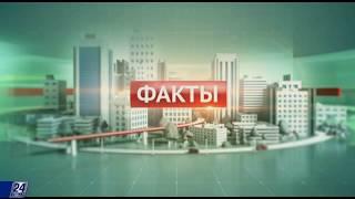 видео Праздничные дни в 2018 году. Отметьте праздники в Подмосковье.